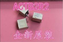 新しいリレー ACTB2R2 DIP5