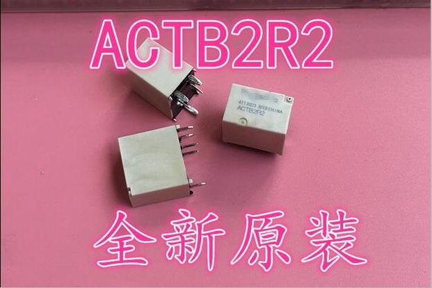 NEW relay ACTB2R2  DIP5-in Relays from Home Improvement