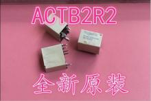 NEW relay ACTB2R2  DIP5