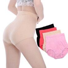 Women High Waist Panties Female Cotton Underwear LadiesHigh Briefs Breathable Health Lingerie