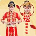 2017 весной и летом невесты дракон платье юбка свадебный тост cheongsam тонкий платье красный китайский стиль старинные Одежды