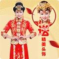 2017 primavera y el verano la novia vestido de dragón falda tostada de la boda vestido rojo de estilo chino cheongsam delgado de la vendimia de Prendas de vestir