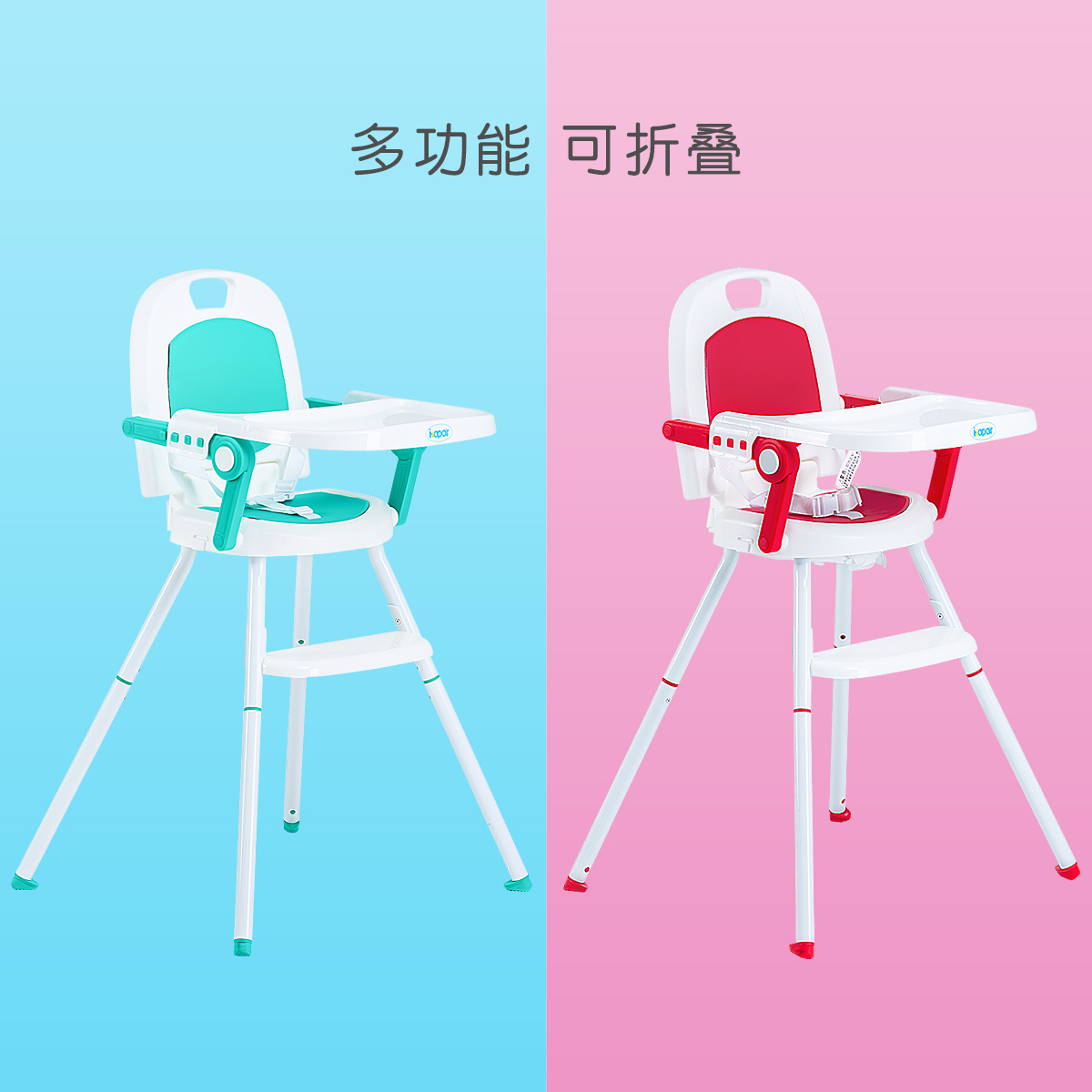 2-in-1 Highchairs Portable Foldable Multifunctional Seat Baby Seat Dining Table Chair Detachable travel dining chair pouch multifunctional highchairs portable foldable infant seat chair baby to eat