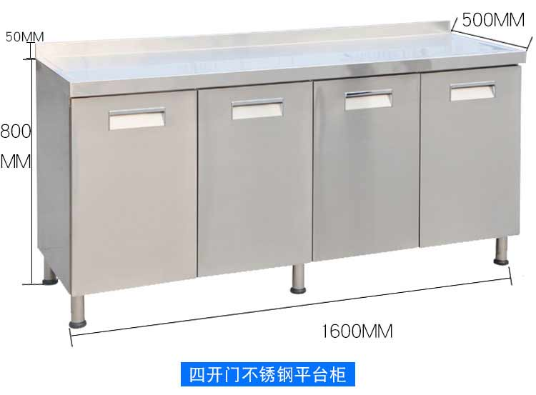 stainless steel cabinet-6