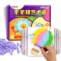 Baby Early Learning Toys For 3 Year Old Jigsaw Puzzles For Kid 3d Puzzles For Children