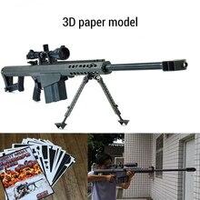 Супер большой DIY Бумага модель Barrett M82A1 Игрушечная модель пистолета не может стрелять, но есть прохладный формы для как сбор пистолет игрушки для мальчиков