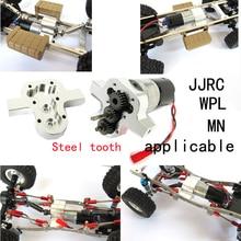 RBRC JJRC WPL B14 B36 C14 четыре колеса шесть-drive армия GASS66 Металл Передача случае аксессуары DIY обновления модифицированная модель игрушки