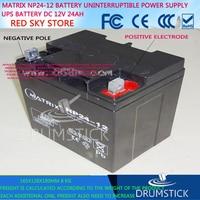 Sicurezza di monitoraggio alimentazione ininterrotta UPS batteria 12 V 24Ah Matrix NP24-12 verticale della batteria