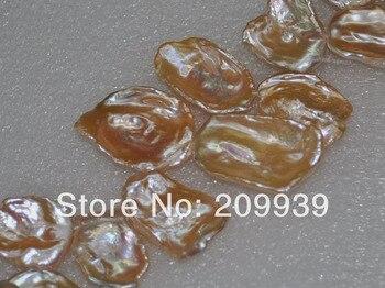 huij 003333 Big. AA+ pink Reborn Keshi freshwater pearls necklace
