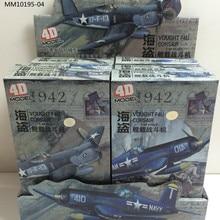 6 шт./компл. Вторую мировую войну Соединенных Штатов F4U пират несущей истребитель 4D сборки 1/48 военный самолет модель игрушка