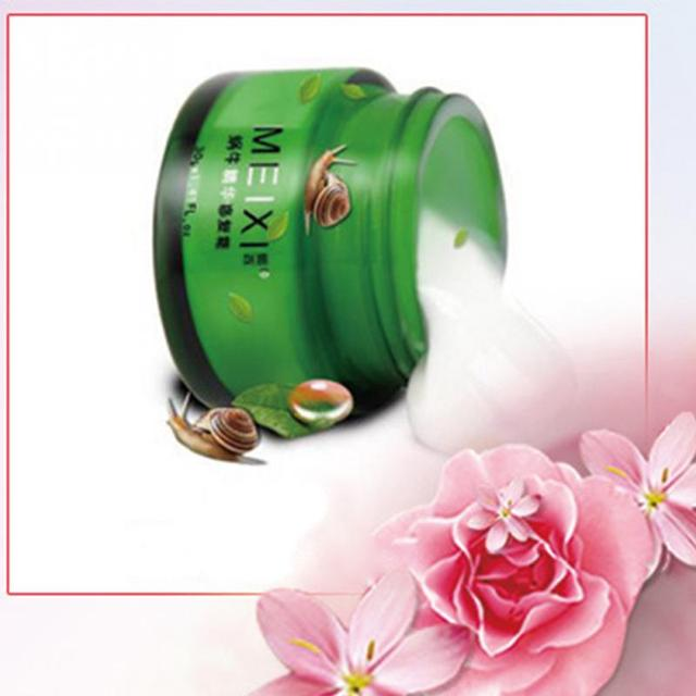 30g Snail Cream Day Cream Face Cream Moisturizing Anti Wrinkles Anti Aging Skin Whitening Face Skin Care 2