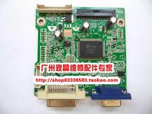Free shipping VL-194SSWL 715G3532-1 motherboard driver board