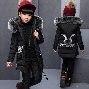Image 2 - เสื้อผ้าเด็กชุดสำหรับรัสเซียฤดูหนาว Hooded แจ็คเก็ตเสื้อกั๊กอบอุ่น + อบอุ่นกางเกงผ้าฝ้าย 3 ชิ้นชุดสาวฝ้ายเสื้อโค้ทขนสัตว์