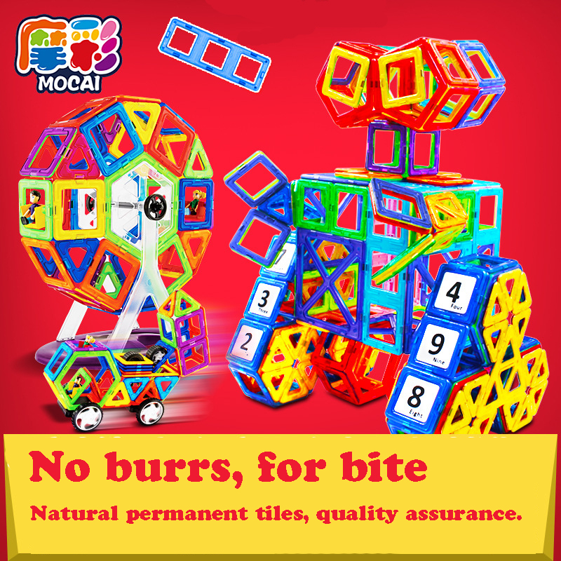 64 Pieces Magnetic Sheet Building  Variety Tile Magnetic Tablets Puzzle Children 's Toys Magnetic Film Set 230pcs variety popper beaded cordless fight intellectual development jewelry building blocks puzzle handmade diy children s toys