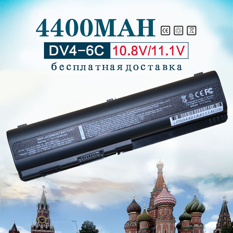 4400 mah Batterie D'ordinateur Portable pour HP Pavilion DV4 DV5 DV6 G71 G50 G60 G61 G70 HSTNN-IB72 HSTNN-LB72 HSTNN-LB73 HSTNN-UB72 HSTNN-UB73