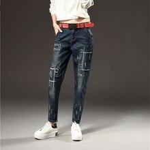 Г-жа Большой размер Свободный Досуг Харлан брюки вышивка джинсы Крах брюки