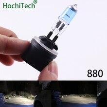 Top Quality 880 Halogen Lamp 6000K 12V 27W 2000Lm Xenon Dark Blue Super White Quartz Glass Car HeadLight Replacement Bulb