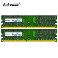 Ankowall DDR2 800MHz 8GB Kit (2 x 4GB) 4GB RAM 800 MHz DIMM Notebook Memory PC2-8500 Desktop RAM