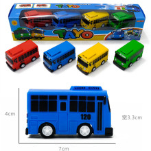 Bus Little Model Vehide