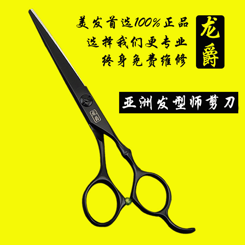 Hand Tools Search For Flights Professional Hair Scissor Barber Scissors Flat Cut Bang Scissors Cutting Teeth Broken Thinning Scissors Making Things Convenient For Customers Scissors