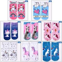 Unisex Flamingo Cute Unicorn Socks Women Funny 3D Print Socks For Pregnant Maternity Sokken Winter Autumn Spring(China)
