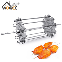 Stainless Steel BBQ Grill Roaster Barbecue Kebab Maker Meat Brochettes Skewer Machine BBQ Grill Accessories Tools