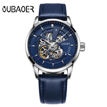 Men's Business Mechanical Watches Fashion Stainless Steel Leather Strap Automatic Mechanicals Waterproof Luxury Brand Watch все цены