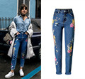 Hot! High Waist Embroidered Jeans Women 2017 Spring Vintage Navy Blue Pantalon Femme Fashion 3D Heavy Process Embroidery Jeans