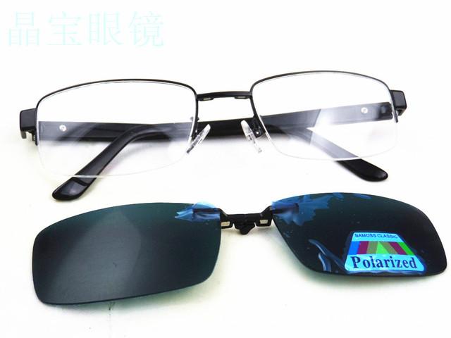 Homens Semi-Quadro Sem Aro Adsorção clipe Polarizador óculos de sol conveniente óculos hipermetropia Miopia armações de óculos de leitura 655