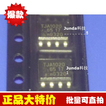 Free shipping 10pcs/lot CAN transceiver TJA1020 TJA1020T / N1 TJA1020T SOP8 new original