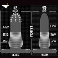 Reusable Anal Condoms For Men Penis Sleeve Gay Cock Sleeve Condom Adult Sex Products Gay Condoms Sex Toys for Men Gay Adult Sex