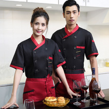 New Arrive Double Breasted Kitchen Chef Jacket Uniforms Multicolor Short-sleeved Work Wear Uniform for Male and Female