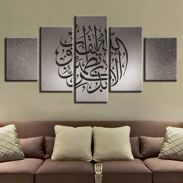 Canvas Painting Wall Art Decor 5 Pieces Ic Arabic Calligraphy Muslim Pictures Modular Living Room Hd