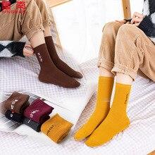 5Pairs/Lot Socks Women Autumn Winter Solid Color Double Needle Embroidery Female Cotton Ladies Tube Wild Retro