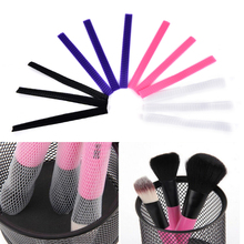 10Pcs/set Mesh Make Up Cosmetic Brushes Guards Protectors Co