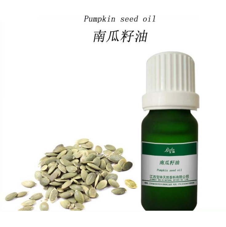 Hot Sale Supply Cold Pressed Pumpkin Seed Oil 100ML Base oil of Hand Soap Oil Soluble Spices Free Shiping