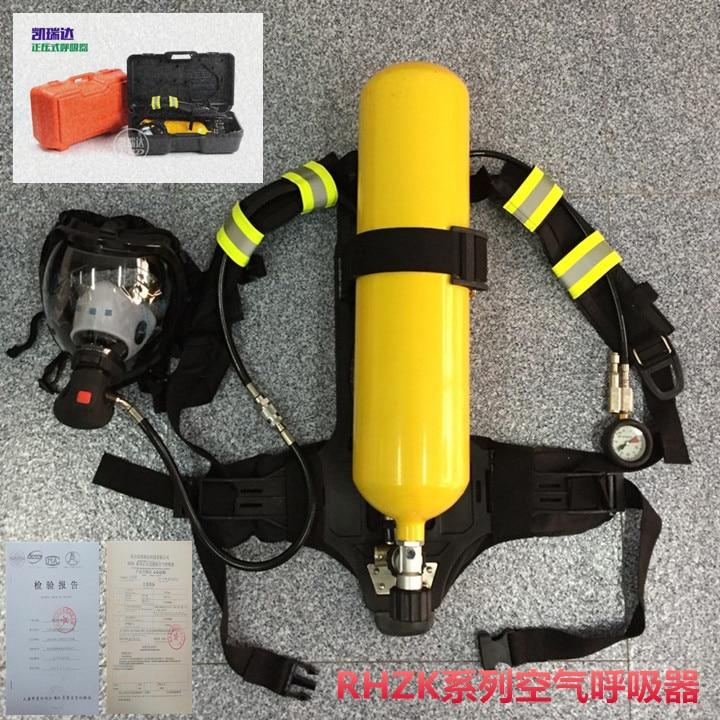 RHZK  SERIES Fire SCBA Air Respirator 5L/6L 30MPA