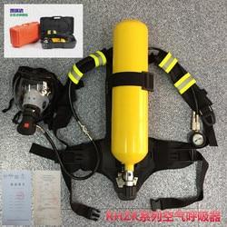 Rhzk Serie Fire Scba Air Respirator 5L/6L 30MPA