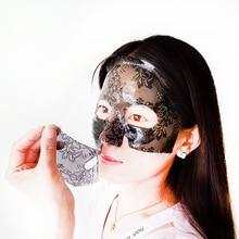 Черная красота гидрогелевая маска для лица романтическая Гидрогелевая кружевная восстанавливающая маска для лица Эффективная маска для ухода за кожей