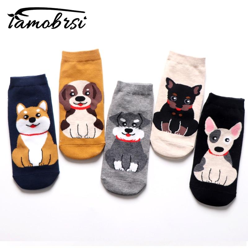 Cartoon Kawaii Tide Socks Cute Shiba Animal Bull Terrier Beagle Short Socks Funny Women Casual Men Short Socks Happy Cotton Sock