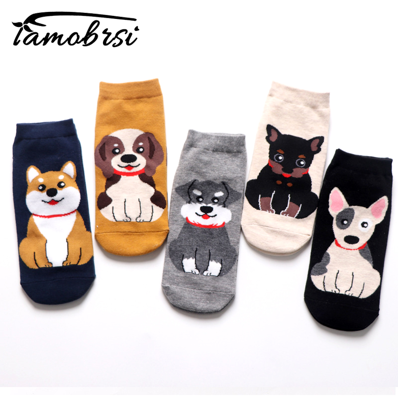 Cartoon Kawaii Tide   Socks   Cute Shiba Animal Bull Terrier Beagle Short   Socks   Funny Women Casual Men Short   Socks   Happy Cotton   Sock