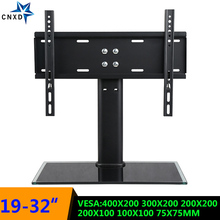 цена на Table Top LCD TV Floor Stand TV Table Mount Desk Display Base Monitor Bracket Holder Stable For Most 19-32 Inch Flat Screen TV