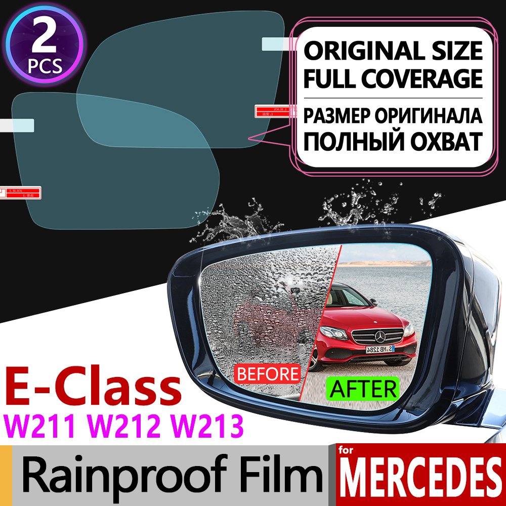 for Mercedes Benz E-Class W211 W212 W213 Full Cover Anti Fog Film Rearview Mirror Accessories E-Klasse E200 E250 E300 <font><b>E220d</b></font> AMG image