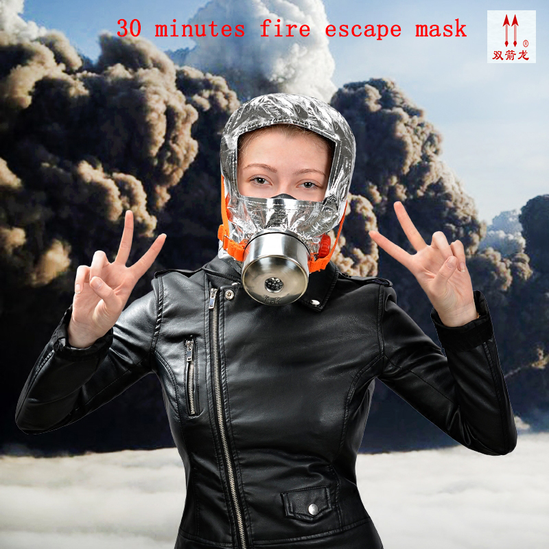 30 minute Fire masks Emergency escape respirator face mask Aluminum foil Insulation Activated carbon filter filter Fire mask free shiping xhzlc60 fire escape smoking chemical protection mask