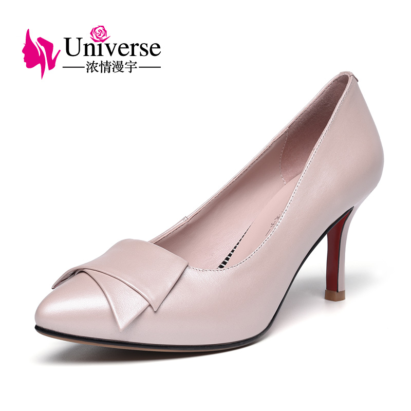 Universe Plus Size Office Sweet Pumps Autumn Genuine Leather Pointed Toe Pink Blue Black High Heels