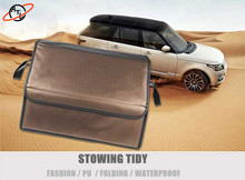 CAR INTERIORS STOWING TIDYING ,PU MATERIAL FOLDING STORAGE BAG , CLASSIC BROWN COLOR ,STORAGE BOX