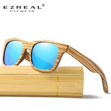 EZREAL-lunettes de soleil polarisées en bois pour hommes et femmes, verres de soleil de marque en bambou, pour hommes et femmes, comme cadeau