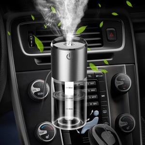 12V Auto Perfume Clip Purifier