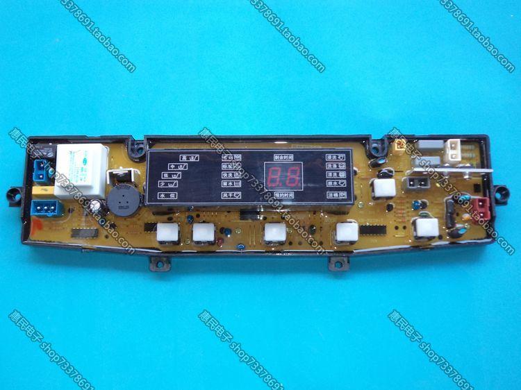 Rainbow red sun washing machine board xqb60-756cs xqb60-752cs original motherboard 431f 100% tested for washing machines board xqsb50 0528 xqsb52 528 xqsb55 0528 0034000808d motherboard on sale