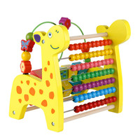 NEW Baby Toys Wooden Eeducational Toy Animal Beads Maze of Calculation Baby Early Learning Math Toys Free Shipping Gift